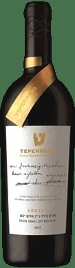 pyup wine 02