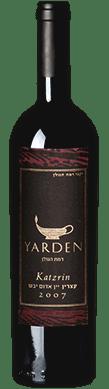 pyup wine 05