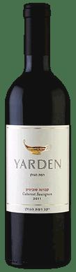 pyup wine 07